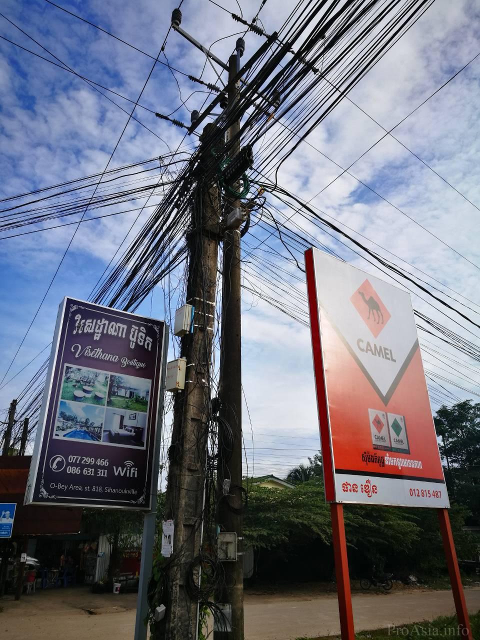 Китайские майнеры воруют электричество с уличных фонарей Камбоджи